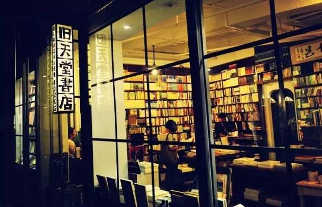 深圳你见过哪些让人惊艳的实体书店装修!
