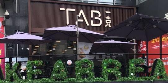 TAB一克-深圳面包店装修效果图